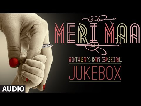 Mother's Day Special Jukebox