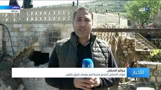 كاميرا الغد أمام منزل عمر أبو ليلى بعد استشهاده على يد الاحتلال