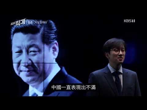 韩国纪录片:香港被自杀(中文字幕全四集)