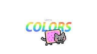 COLORS (цвета)