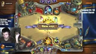 silvername легенда vs 12 ранг