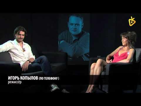 Максим Матвеев - Интервью - 26 июня 2013