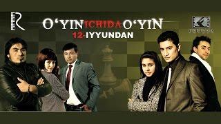 O'yin ichida o'yin (o'zbek film) | Уйин ичида уйин (узбекфильм)