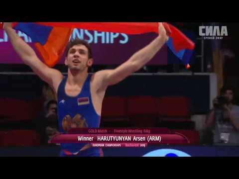 Арсен Арутюнян - чемпион Европы по вольной борьбе в 19 лет! | Армения