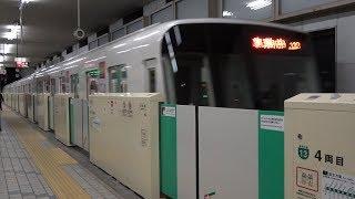[60fps]札幌市営地下鉄南北線 回送 真駒内駅 Sapporo Municipal Subway Namboku-line Makomanai-sta.