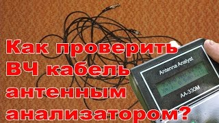 видео Калибровка прибора АА-330