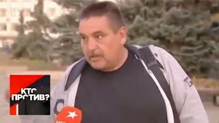 Житель Рубежного несколькими фразами заткнул украинского журналиста. \