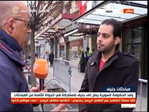 لقاء مهند دليقان على قناة الميادين 29/11/2017  - 15:23-2017 / 11 / 29