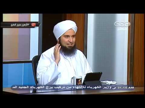 الحلقة الكاملة لحوار الحبيب علي الجفري والشيخ أسامة الازهري مع إسلام بحيري 