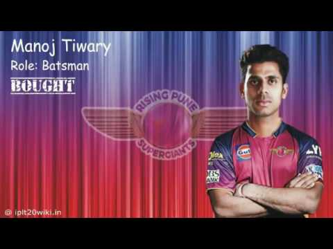 IPL 2017 Rising Pune Supergiants RPS Squad  Official Players Retained   Released