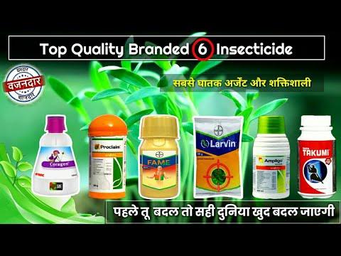 Syngenta Proclaim | FMC Coragen | Bayer Fame | Tata Rallis Takumi | Ampligo,Bayer Larvin,Insecticide