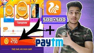 Uc Mini new offer paytm cash || Uc Mini Free 5000rs Loot Offer | uc mini offer| uc march millionaire
