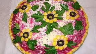 украшение салатов на свадьбу с фото своими руками