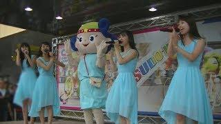 アイドルグループparfait(パルフエ) 。10月1日に行われた松戸競輪記念で...