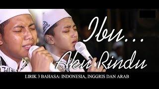 Guz Azmi: Lirik lagu Ibu Versi Indonesia, Inggris Dan Arab