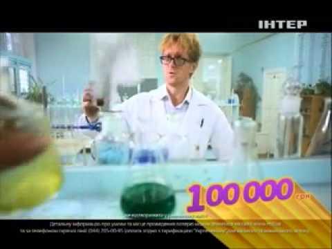 Санаторий-профилакторий Химик - Россия, Алтайский край