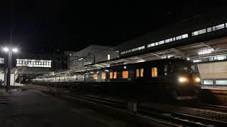 117系 WEST EXPRESS 銀河 回送 山陽線 西条駅発車 2020/04/01