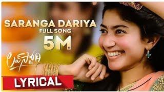 #SarangaDariya DJ SONG | Love Story Songs | #Saipallavi | @DJ YADAV NZB | #Mangli | #Pawanch