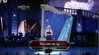 You Raise Me Up - Hayley Westenra - with Operastar 오페라스타 2012 (Korea) finalists