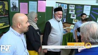 Arabic: Visit to the Palestinian Ahmadiyya Muslim Community of Kababir, Haifa