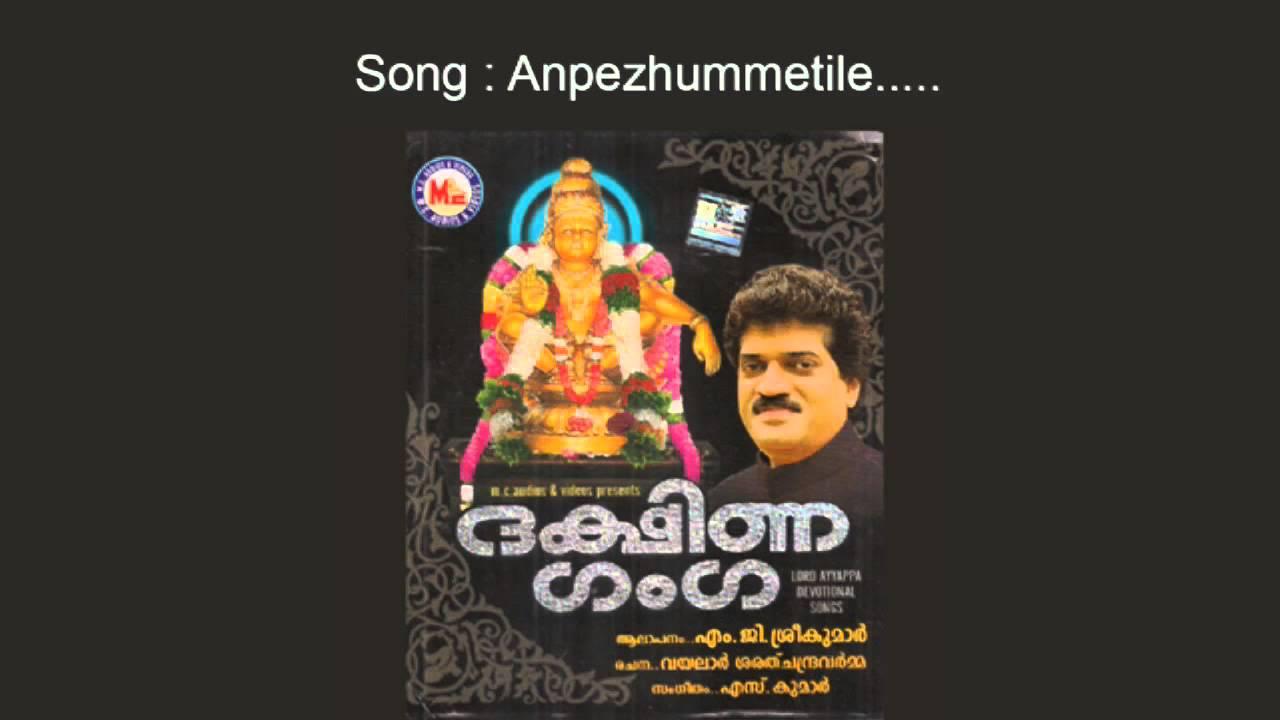 anpezhum mettile ayyanare songs