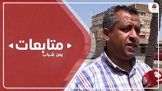 ناشطون : المليشيا تصاب بهوس قتل المدنيين عند فشلها في الميدان