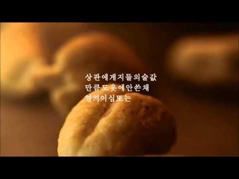 HONGKIYOUNG #2 Unofficial Movie