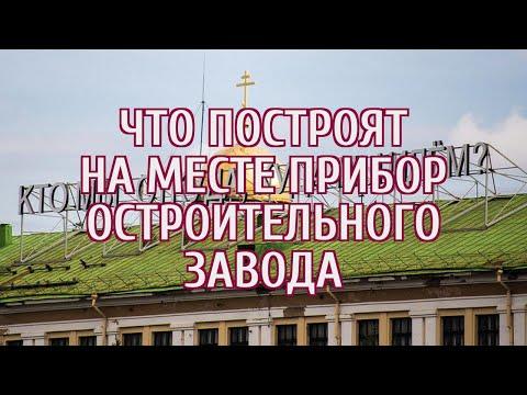«Альфа-Банк» лишает УГМК площадки для храма Святой Екатерины