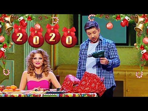 Новогодние подарки на Новый Год 2020 - Новогоднее наступление! Покупки для семьи   Дизель cтудио