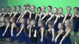 Танцевальный клуб DECA DANCE , контрольный урок от 27. 12. 2017г ,г Челябинск