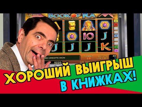 Дима Казино учит