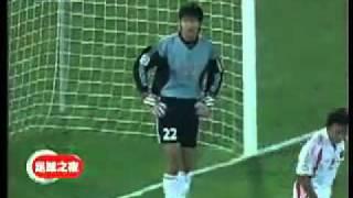 2000年亚洲杯  中国对韩国