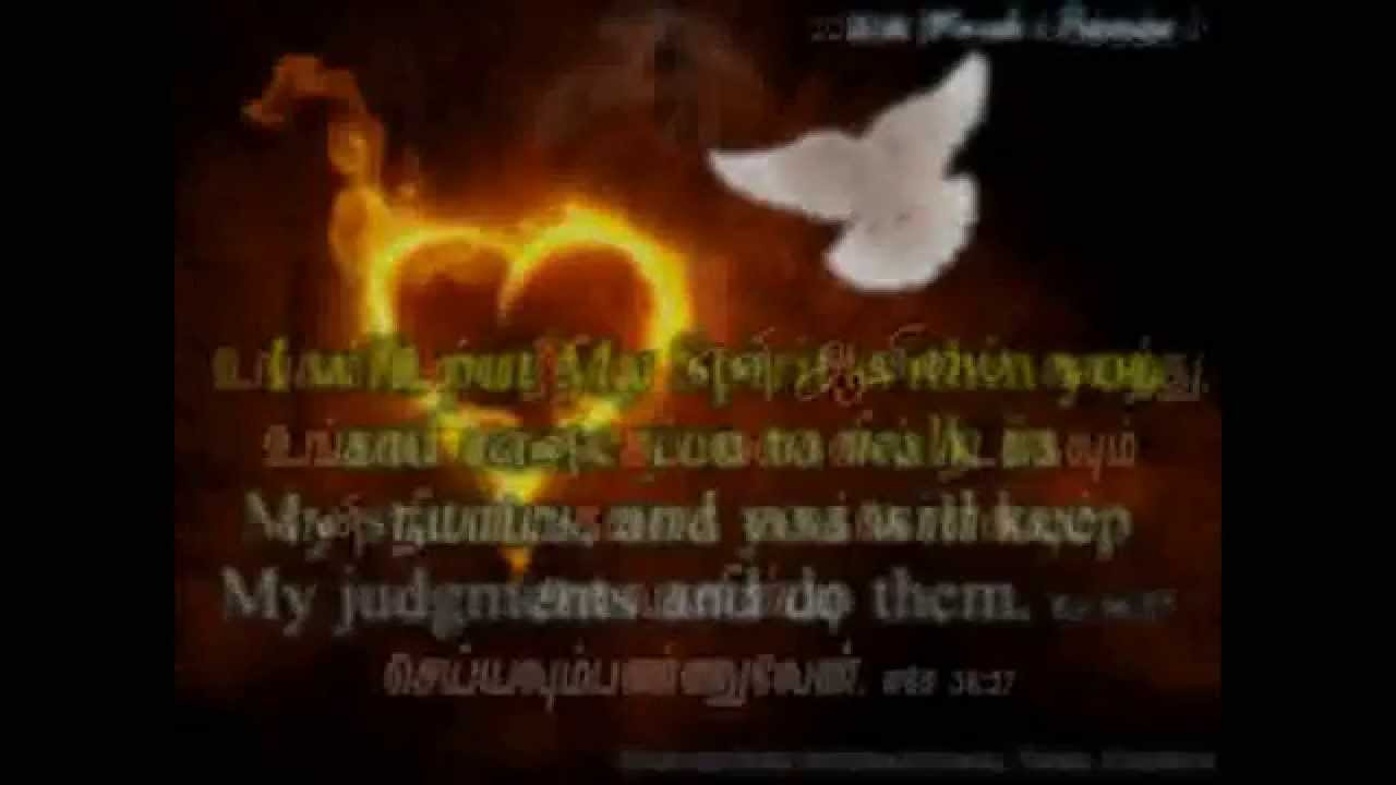 tamil CHRISTian songs JEHOVAH NISSI