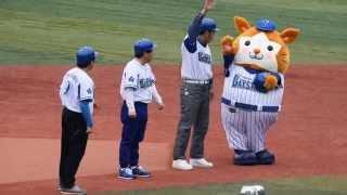 2015.4.4 横浜スタジアムにてダチョウ倶楽部が始球式イベントを行いまし...