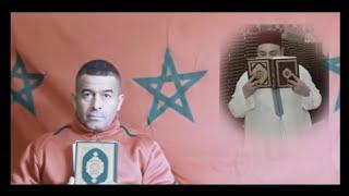 رسالة خطيرة لصاحب الجلالة الملك محمد السادس نصره الله               Lgouti boxe slam