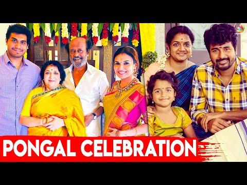 ரஜினி மகளின் தல பொங்கல் | Dhanush, Soundarya, Rajinikanth, Sivakarthikeyan | Pongal Celebration 2020