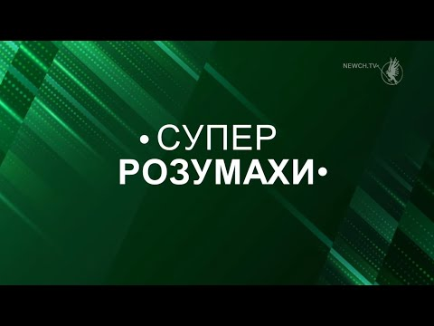"""Телеканал Новий Чернігів: Новий проєкт на телеканалі """"Новий Чернігів"""""""
