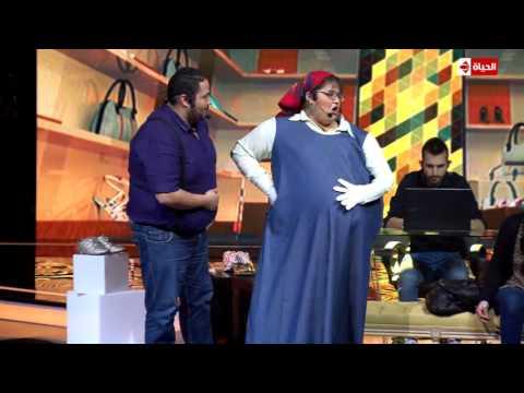 سكتش داليا سمير الستات الحوامل في برنامج نجم الكوميديا HD