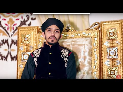 Tala'Al Badru Alaina - Hafiz Kamran Qadri - Official (HD)