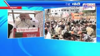 Narendra Modi in Khandesh