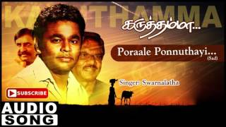 Poraale Ponnuthayi (Sad) Song | Karuthamma Tamil Movie | Raja | Rajashree | AR Rahman | Music Master