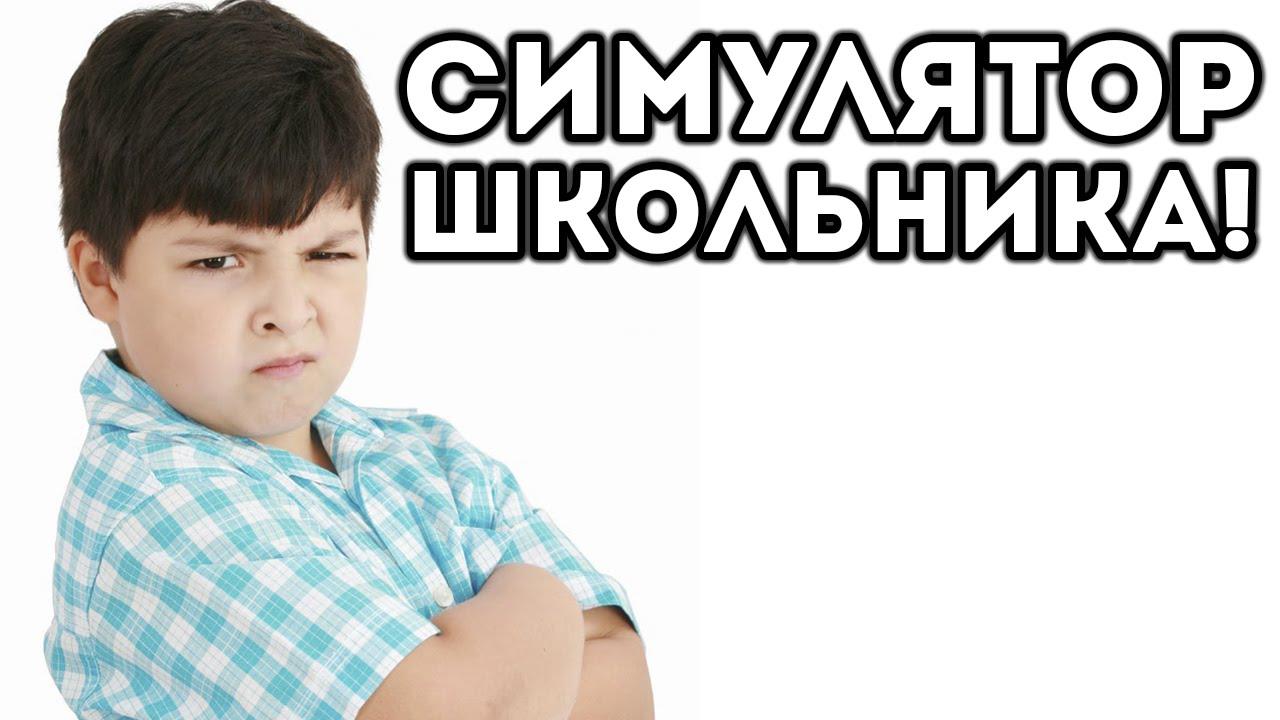 10 ЛУЧШИХ КОСМИЧЕСКИХ ОНЛАЙН ИГР 2016. …