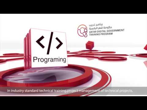 Qatar Digital Government Training Program
