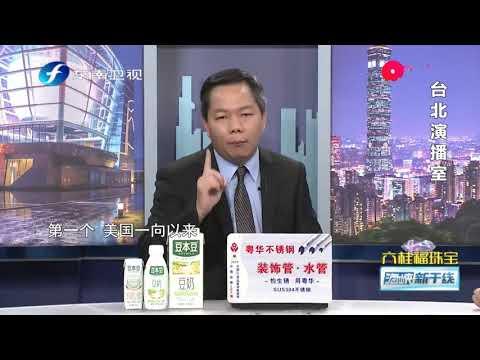 台海或再度成为亚洲军事热区?专家称这种情况台湾便是当年的金门