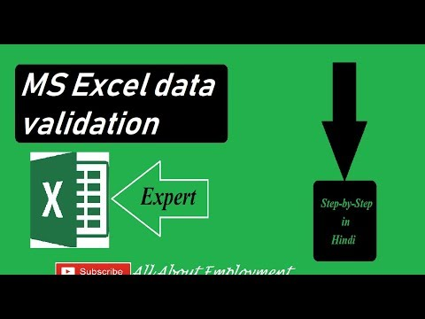 MS Excel data validation (2018)