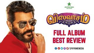 viswasam songs best review and important teaser update