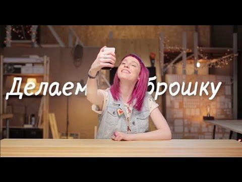 DohVinci Russia Как сделать красивую брошку? 1 мастер-класс | Курс украшений для DohVinci.ru