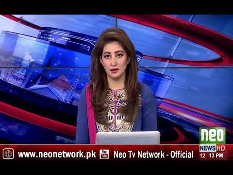 Neo News Bulletin | 12:00 PM | 31 Oct 2017