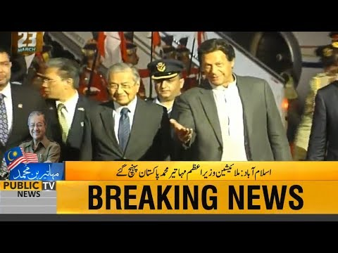 PM Imran Khan Receives Prime Minister of Malaysia Dr. Mahathir Bin Mohamad at Nur Khan Airbase