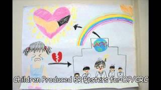 国連子どもの権利条約 第三議定書に対する子どもたちのメッセージ